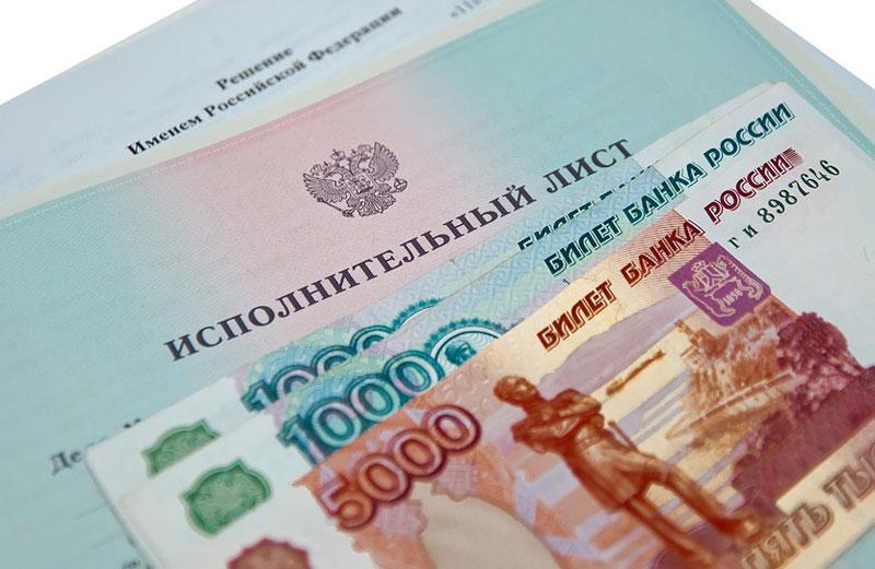 Задолженность по алиментам в России