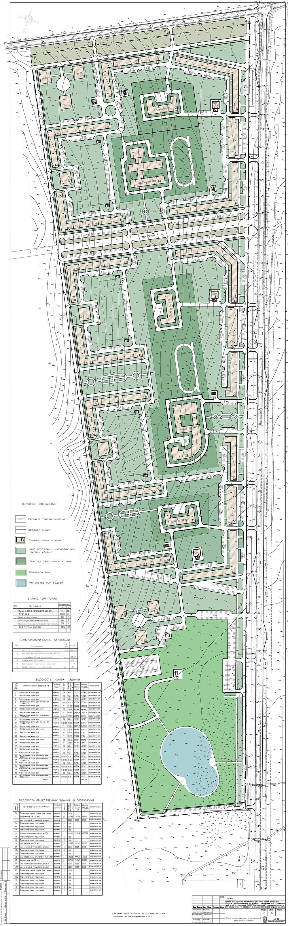 План проектировки микрорайона в Новом Тамбове