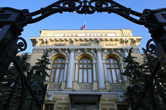Центробанк РФ. Фото 1prime.ru