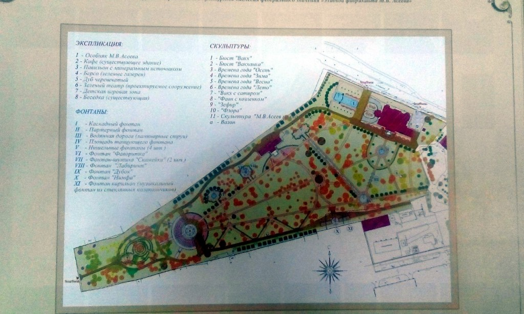 Проект парка.  Фото ЛайфТамбов.ру
