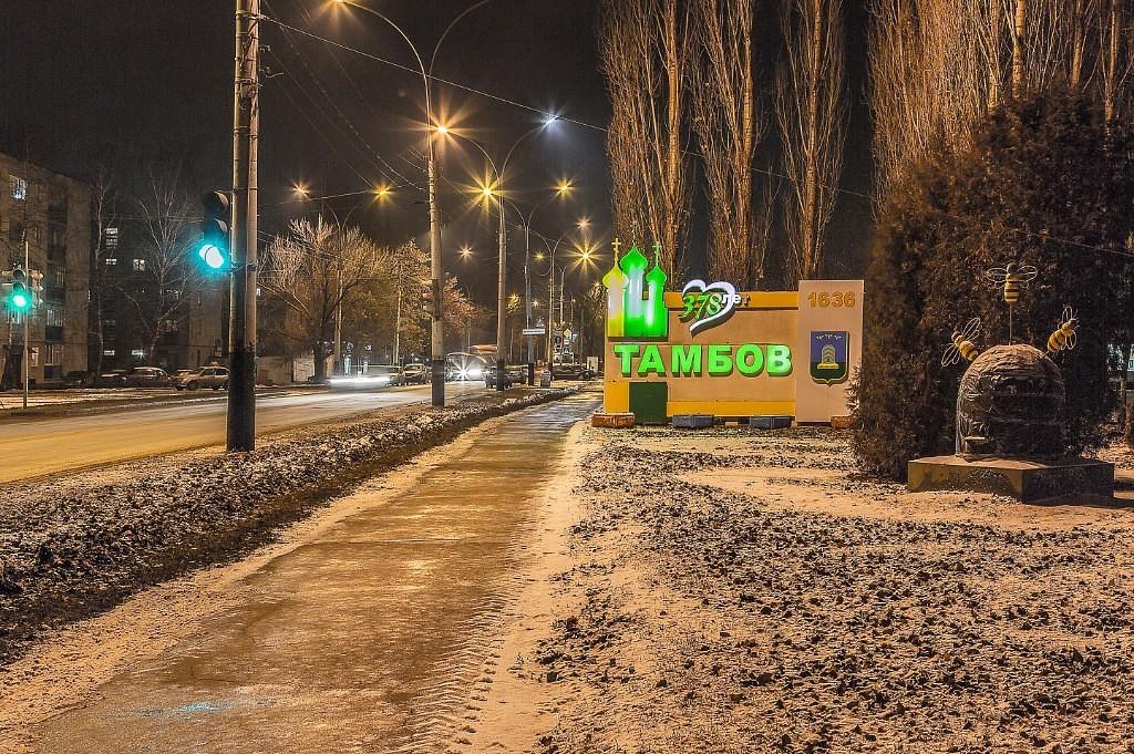 Зимний Тамбов. Фото Владимира Шашкина