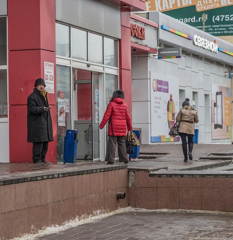Нищета. Фото Владимира Шашкина.