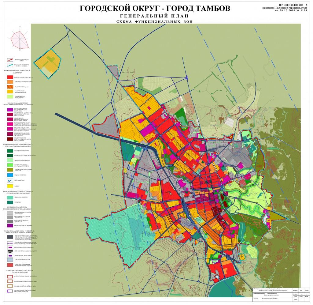 Градостроительный план Тамбова