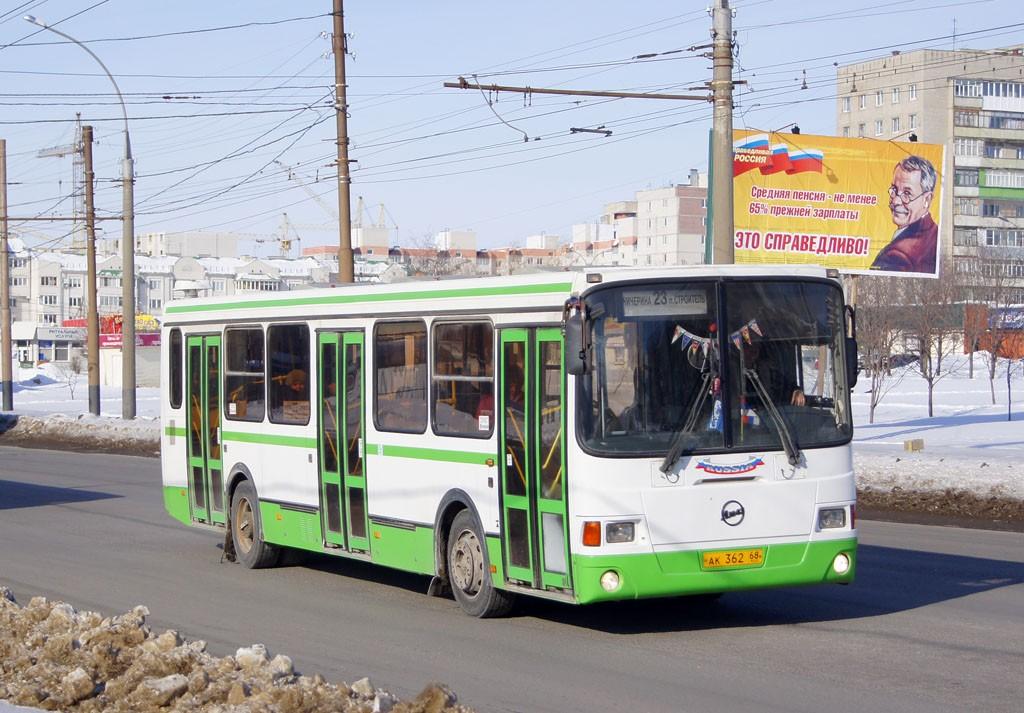 Автобусы Тамбова