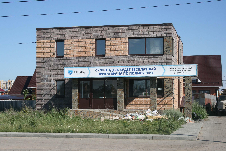 Медицинский центр в Радужном