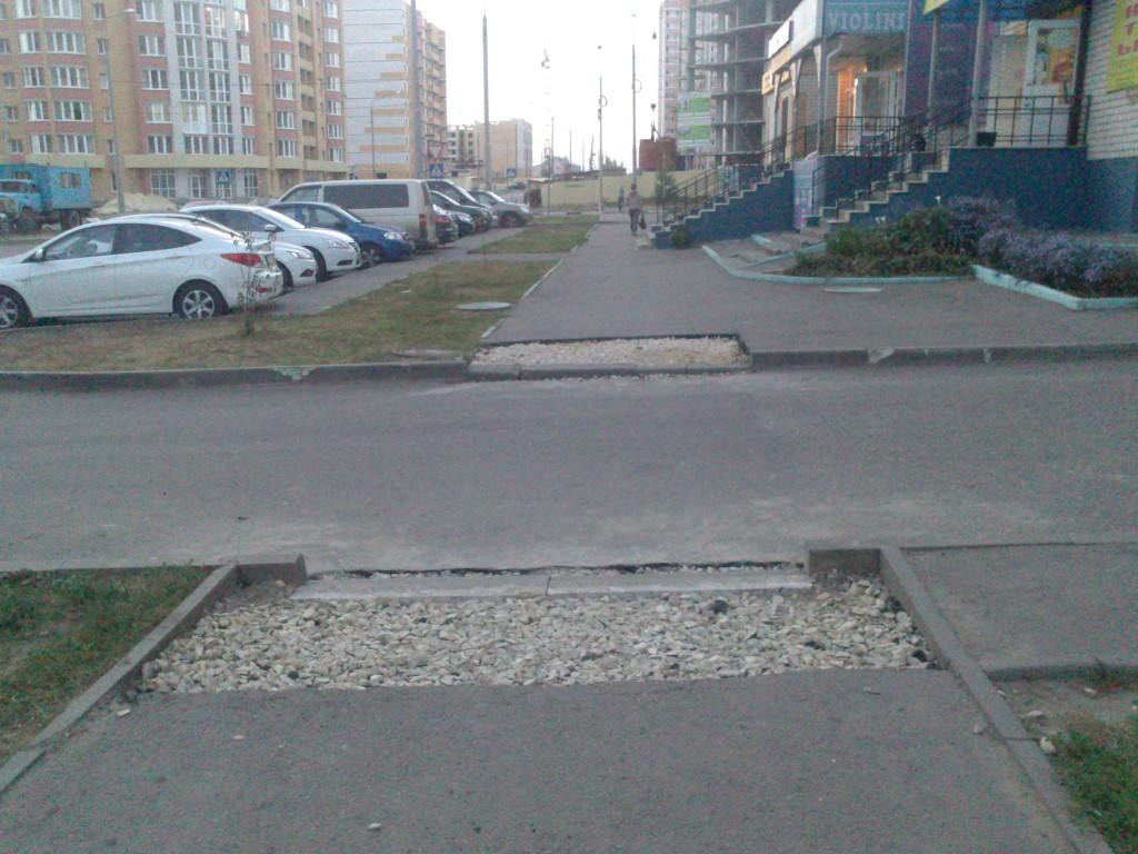 В Московском занижают бордюры