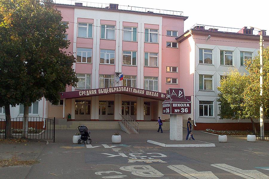 Школа №36 на Чичерина, Тамбов