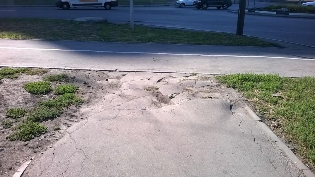 Тротуар у Карусели