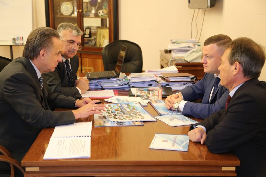 Александр Никитин, Виталий Мутко, Александр Сазонов.