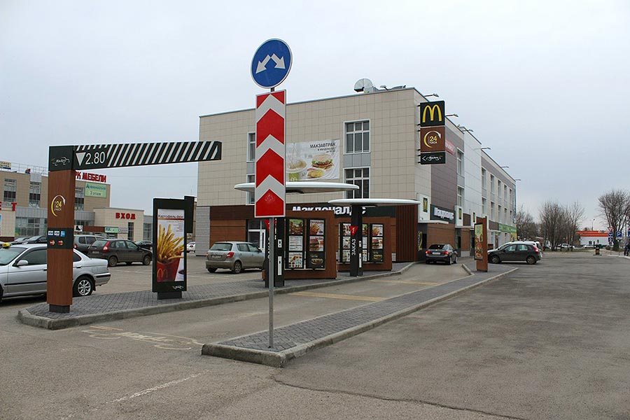 Макдоналдс в Тамбове. Фото Регион68.