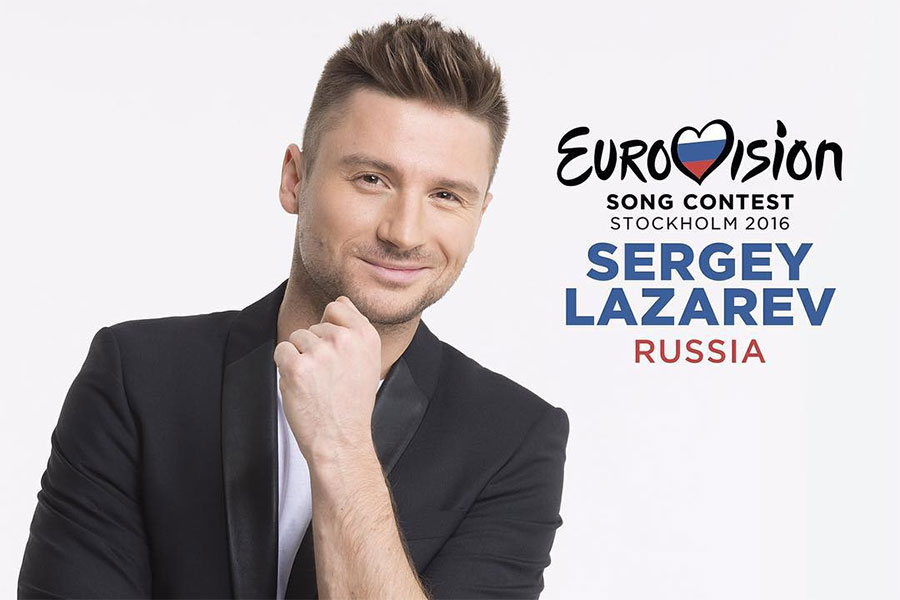 Сергей Лазарев. Евровиение-2016