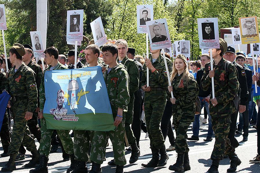 Бессмертный полк. 9 мая в Тамбове