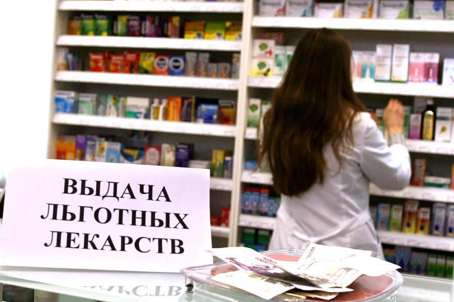 Выдача лекарств