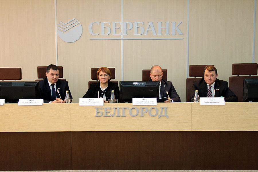 Вице-президент Сбербанка — начальник Управления развития малого бизнеса Андрей Шаров посетил с рабочим визитом Белгородскую область.