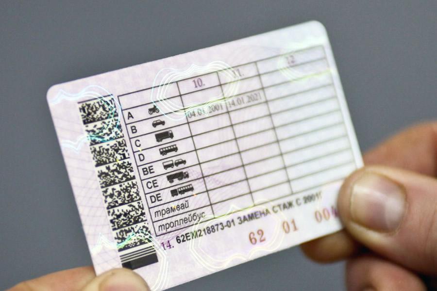 При замене или восстановлении водительского удостоверения медсправка больше не потребуется