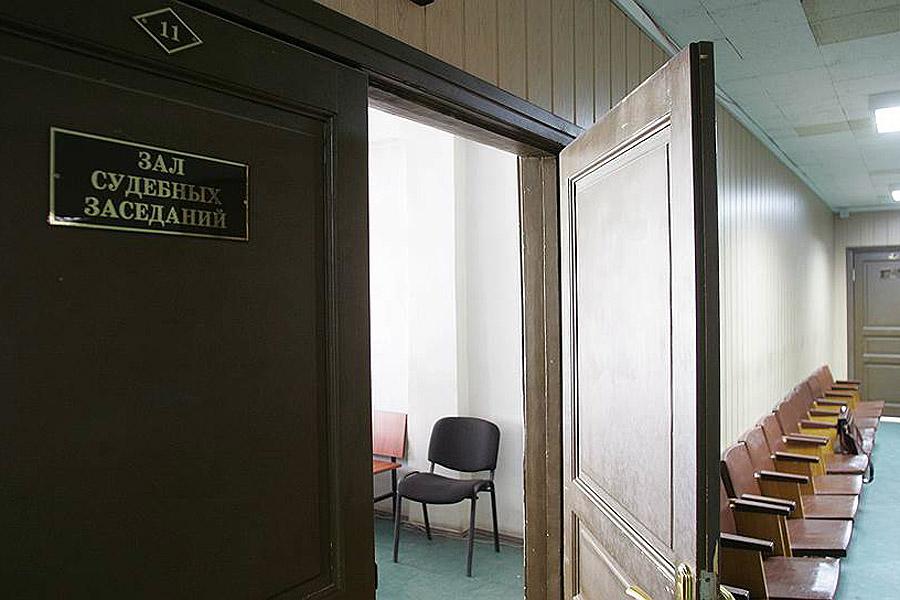 Зал судебный заседаний
