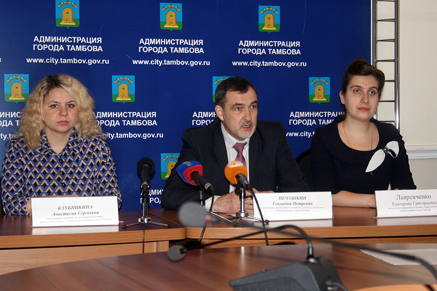 Геннадий Нечушкина в центре