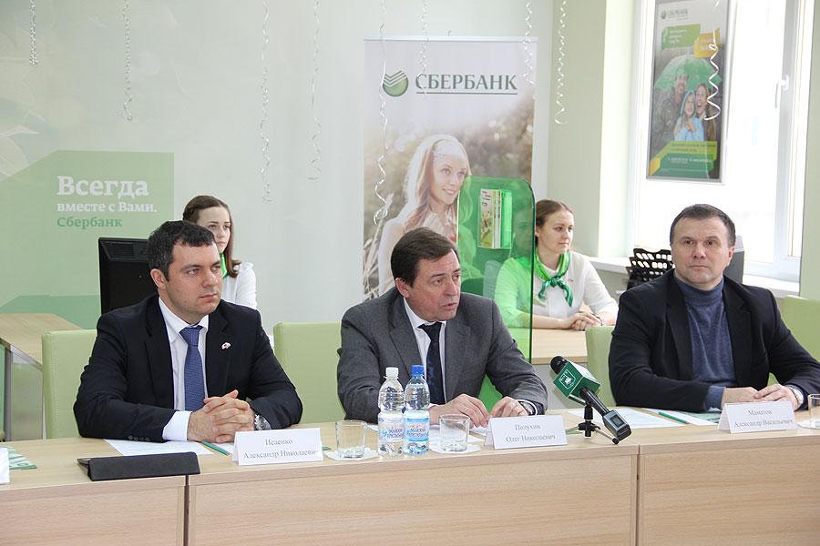 В Белгородском национальном исследовательском университете (НИУ «БелГУ») открыта аудитория Сбербанка для студентов Института экономики.