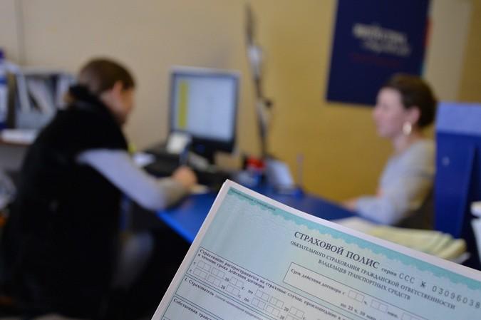 Страховка. Фото РИА Новости