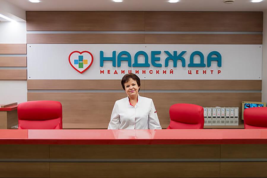Медицинский центр «Надежда» (Тамбов, ул. Магистральная, 10)
