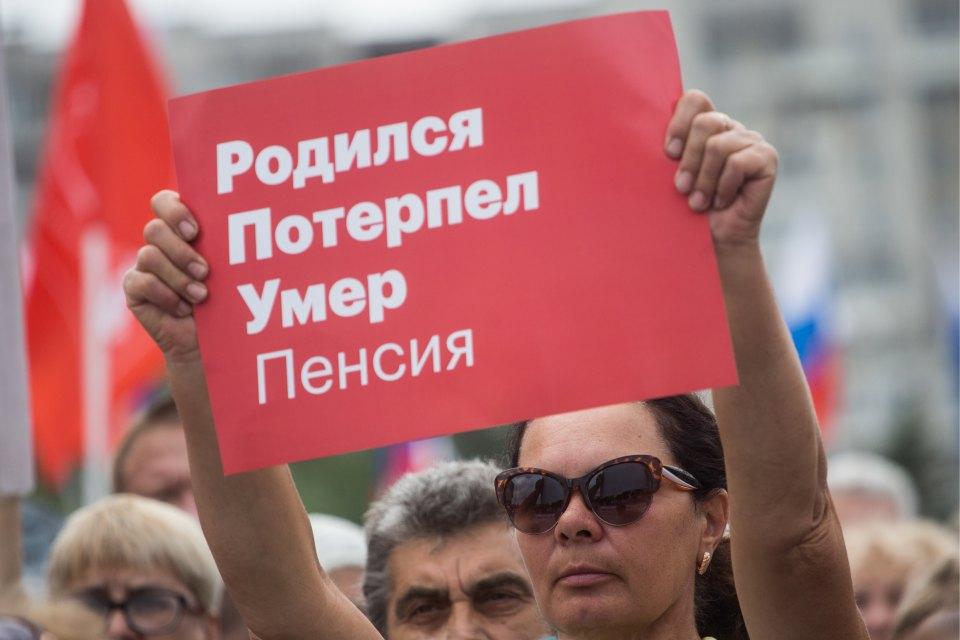 Фото balashover.ru