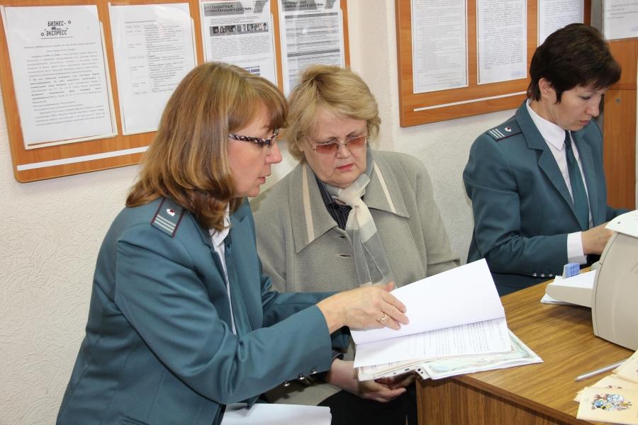 Налоговая инспекция. tkr.su