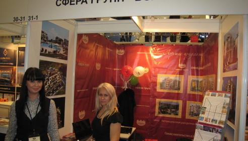 В Тамбове состоится выставка болгарской продукции