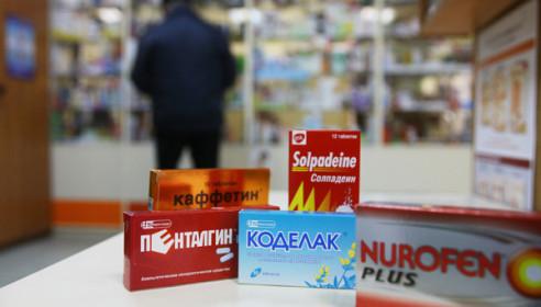 """C 1 июня """"Пенталгин"""" и """"Нурофен"""" можно будет купить только по рецепту"""