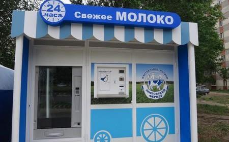 В Тамбове появились автоматы по продаже молока. Фото ВТамбове.ру