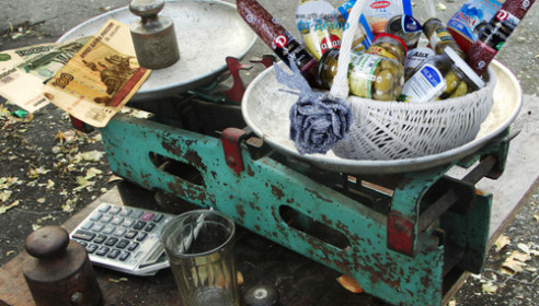 Тамбовщина заняла 30 место по уровню бедности семей