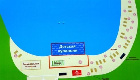 План-схема нового пляжа в Ласках