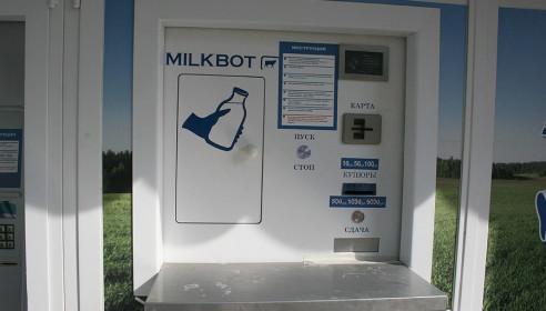 В Тамбове заработали говорящие автоматы по продаже молока