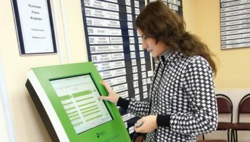 В детской поликлинике установили терминал электронной записи к врачу