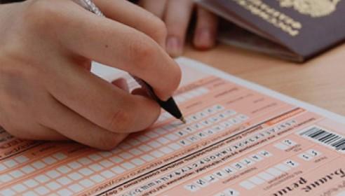 Более 300 тамбовских выпускников провалили ЕГЭ по математике