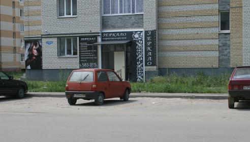 Улица Ореховая в мкр Московский