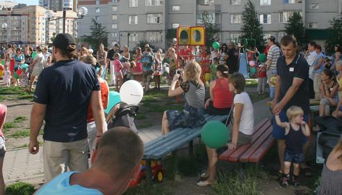 Праздник хороших соседей - 2012