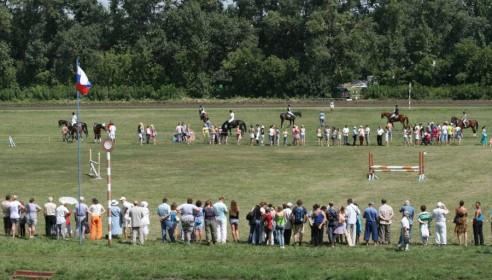 Конкурное поле — площадка для преодоления препятствий