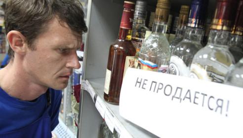 Чиновники запретили тамбовчанам пьянствовать по ночам