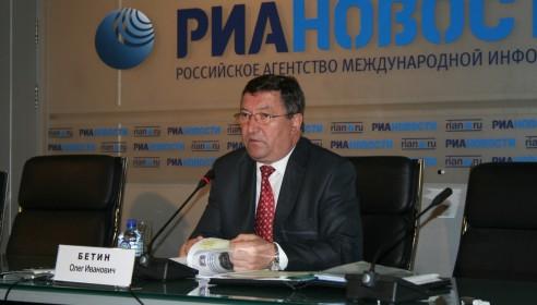 Бетин уронил свой рейтинг информационной открытости. Фото ria.ru