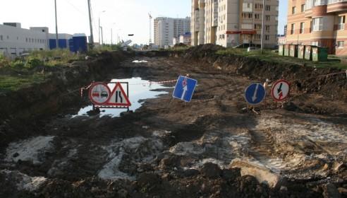 Ремонт улицы Глазкова в мкр Московский