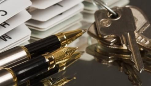 Сроки регистрации недвижимости изменены