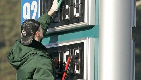 Осенью бензин в России подорожает на 2-2,5 рубля