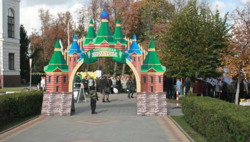 Покровская ярмарка в Тамбове, 2011