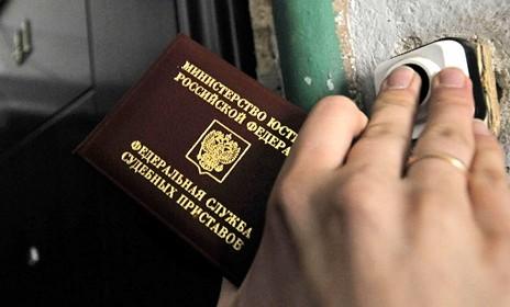 Судебные приставы. Фото: РИА Новости