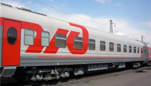Цена билетов на поезда РЖД будет зависеть от даты покупки
