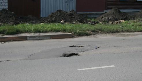 Тамбовские ямы на дорогах. Ул. Карла Маркса