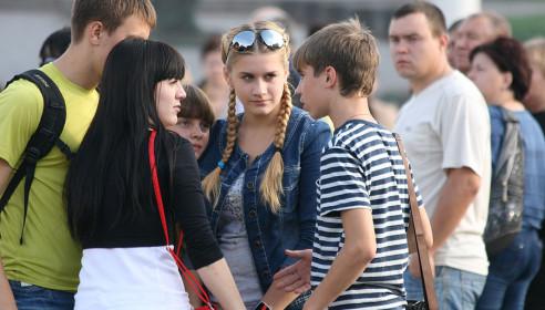 Молодежь на рок-фестивале