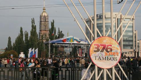 Рок-концерт в Тамбова, 15 сентября