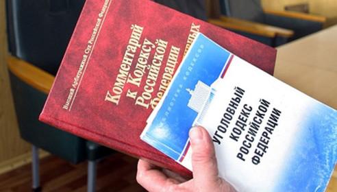 Депутаты предлагают штрафовать за богохульство на 300 тысяч рублей