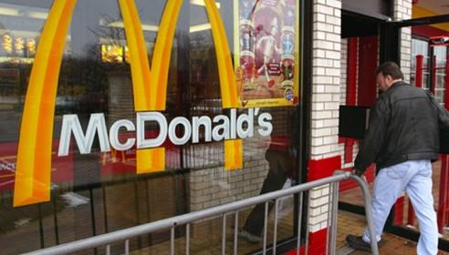 В Тамбове построят МакДональдс